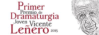 1er Premio Vicente Leñero